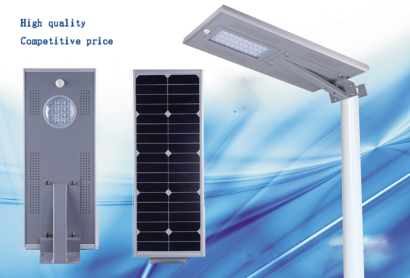 12w intergrated solar street light