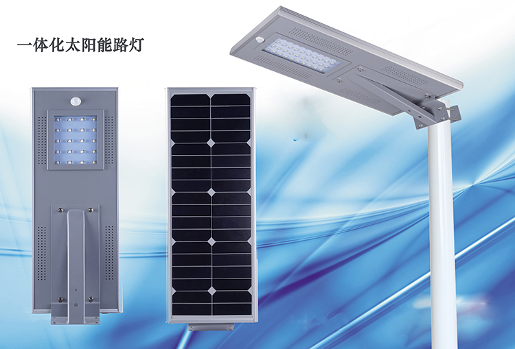 motion sensor led solar street light